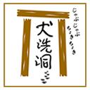 ken-rogo2